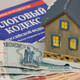 В России вводится новый налог для дачников и жителей деревень